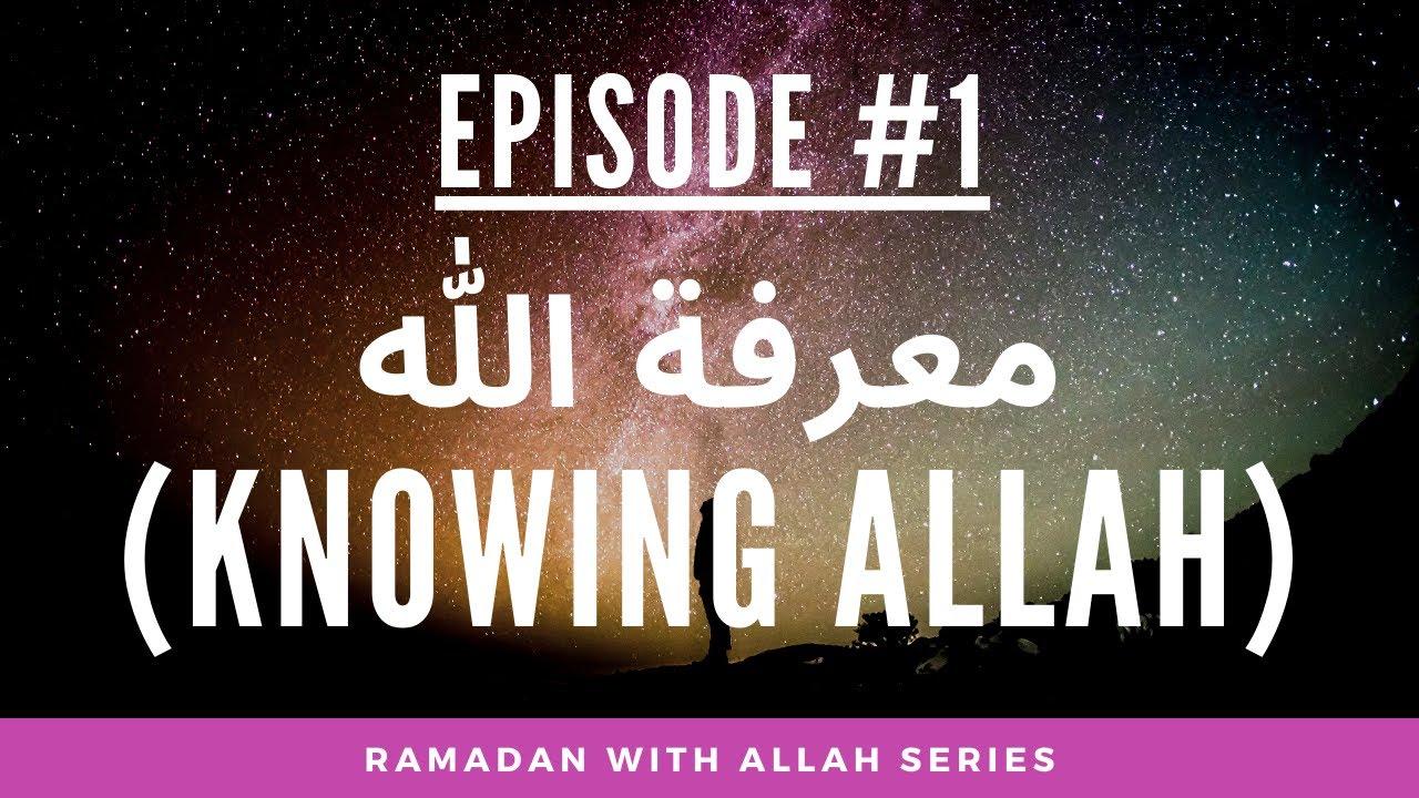 Ramadan with Allah